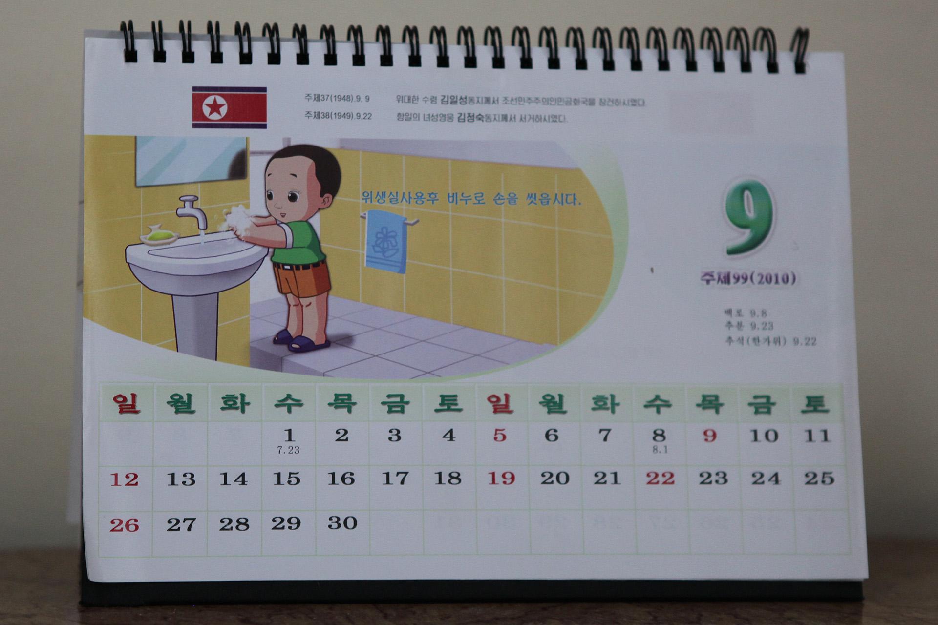 Észak-koreai Dzsucse naptár