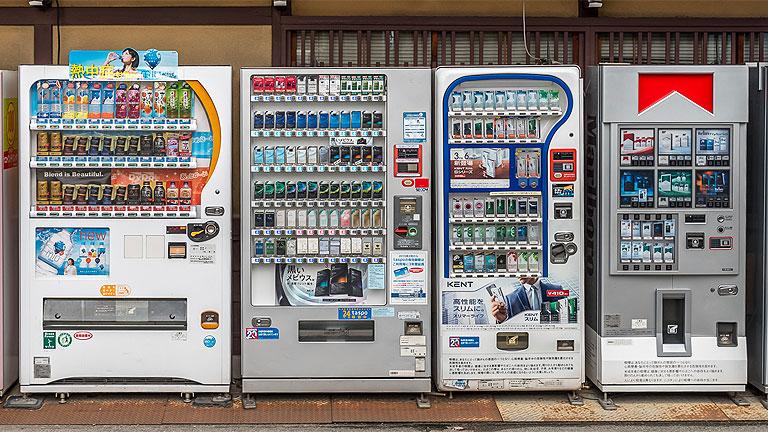 Minden igényt kielégítő japán automaták (Fotó: Tumblr)