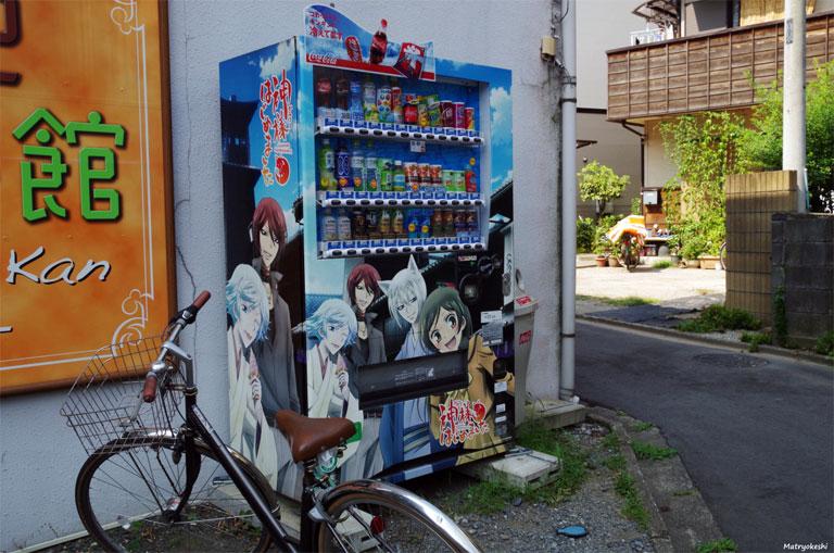 A nagyvárosoktól a kis falvakig mindenhol megtalálhatóak a különféle automaták (Fotó: Tumblr)