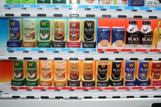 Dobozos kávéból tucatnyi féle kapható automatából (Fotó: Tumblr)