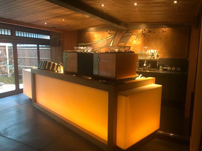Egy hagyományos japán házban nyit kávézót a Starbucks