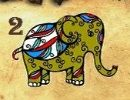 elefántok személyiség teszt