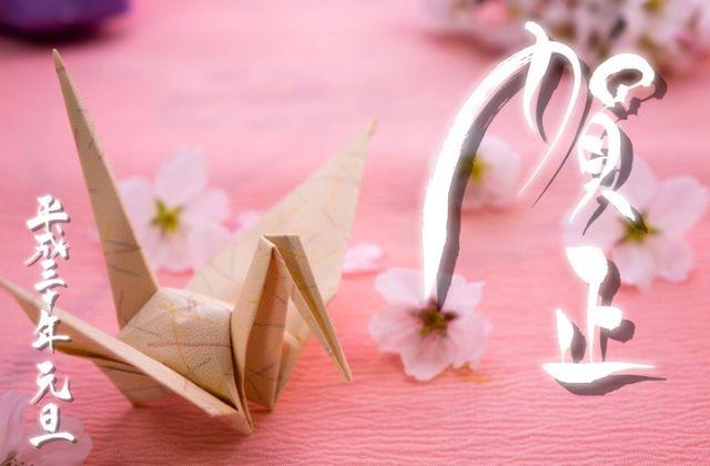 napi kínai horoszkóp június 11.