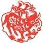 bivaly kínai horoszkóp