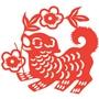 kutya kínai horoszkóp