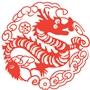 sárkány kínai horoszkóp