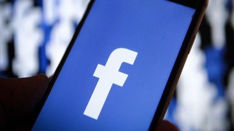 facebook, funkcio
