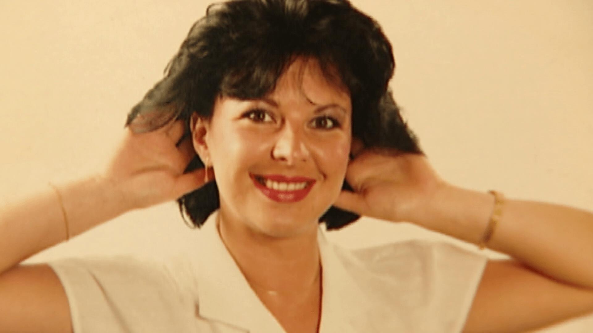 Geronazzo Maria