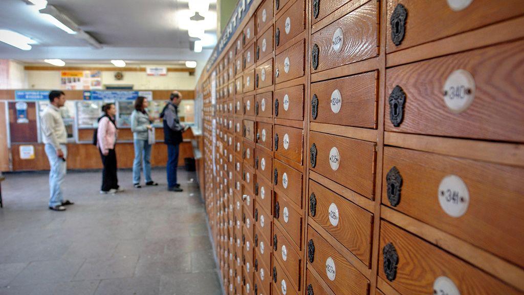 Csomag, posta, házhoz szállítás