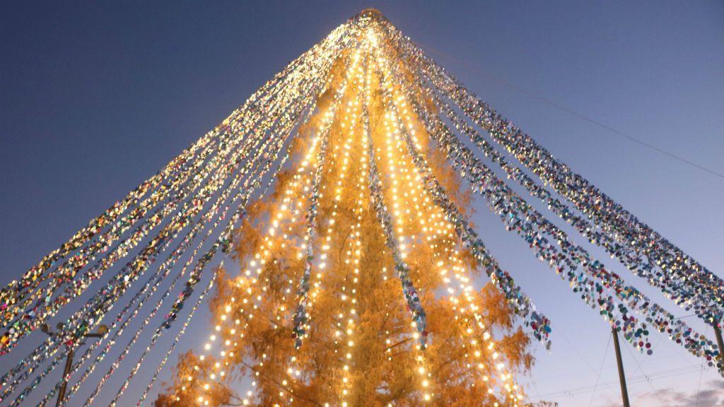 reorder karácsonyfa japán moriyama