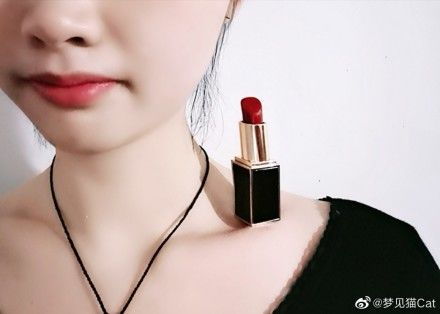 (Fotó: Weibo)