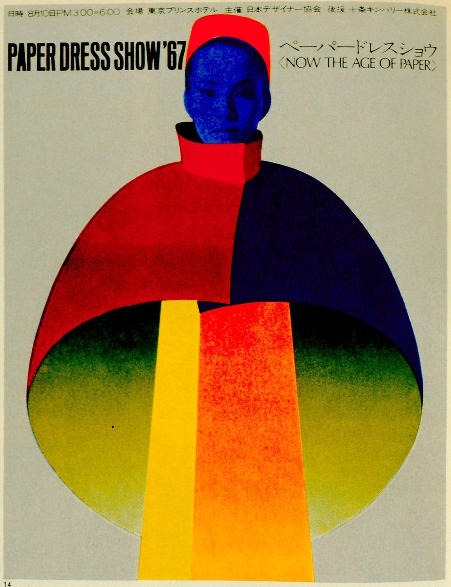 Az 1967-es Paper Dress Show divatbemutató plakátja.