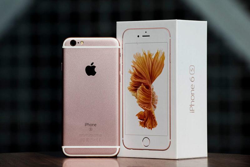 Rózsaarany iPhone 6S