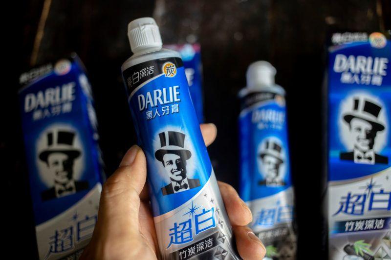 A Darlie fogkrém