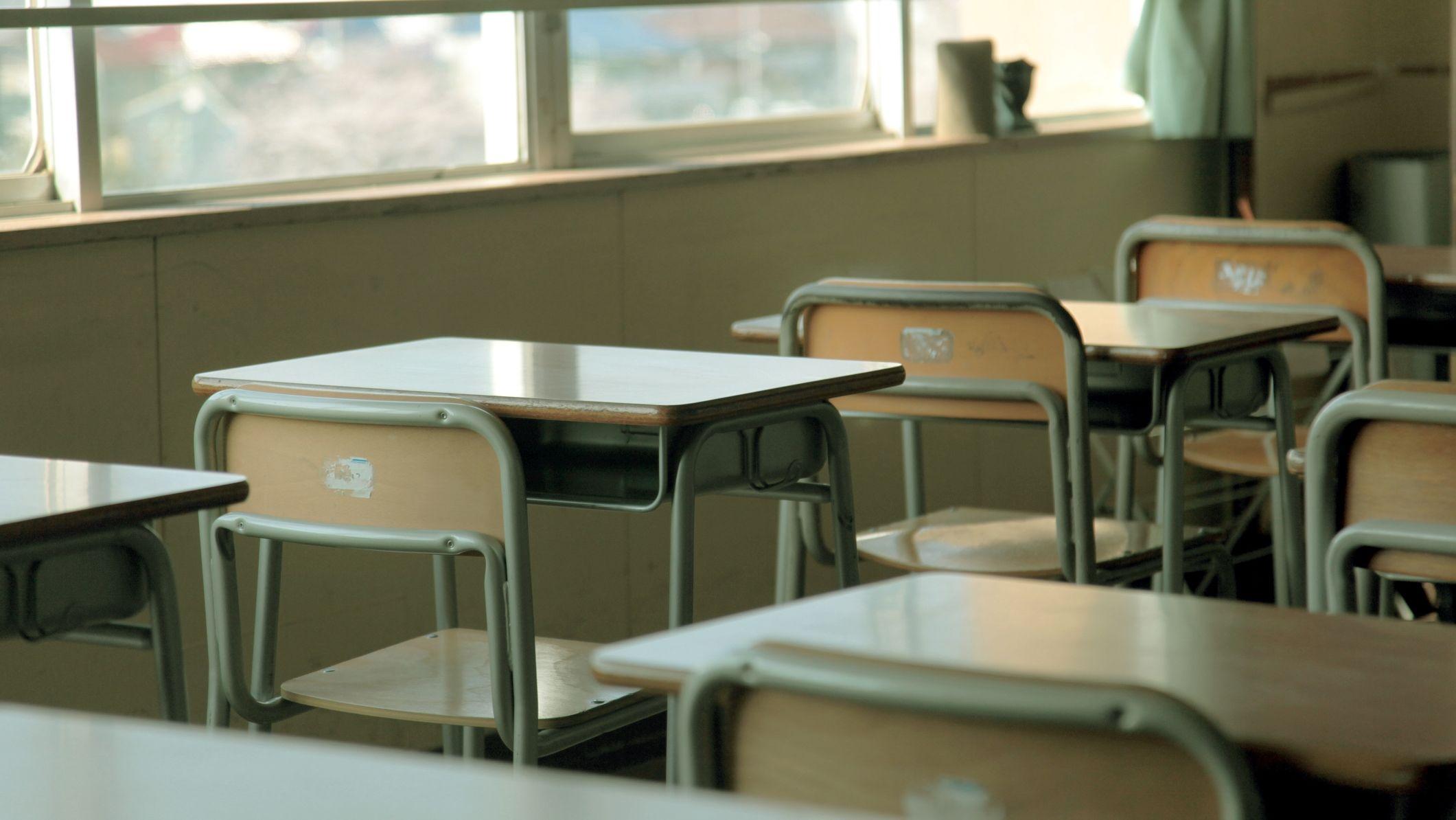 Hétfőtől bezárnak az iskolák Pekigben