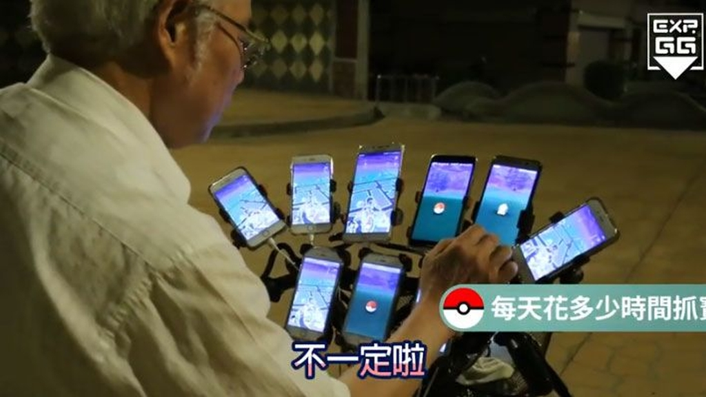 Csen-Szan-juan, Pokémon Go-rajongó