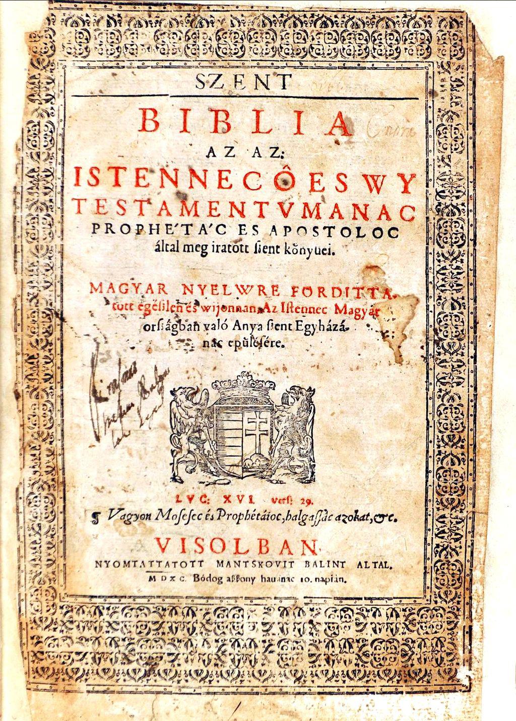Vizsolyi biblia, Károlyi Gásápár fordítása (Fotó: Wikipedia)