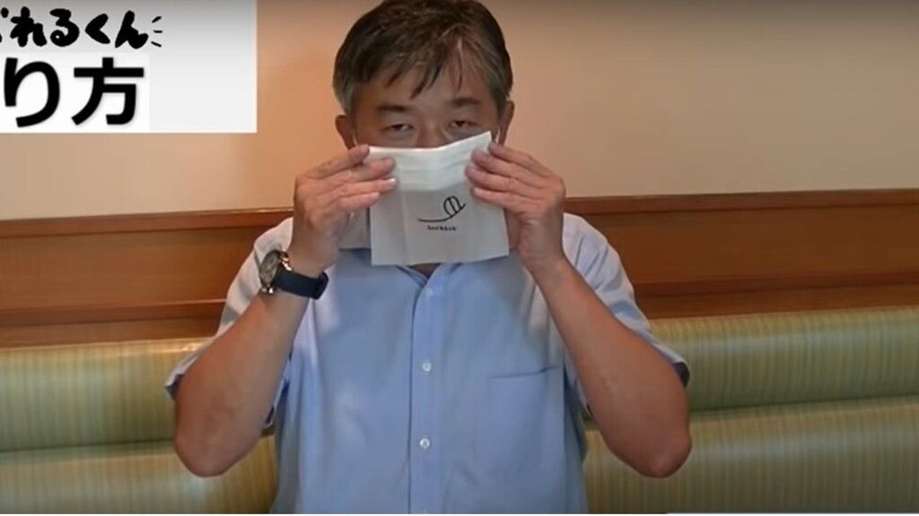 Feltalálták Japánban az étkezésre is alkalmas maszkot