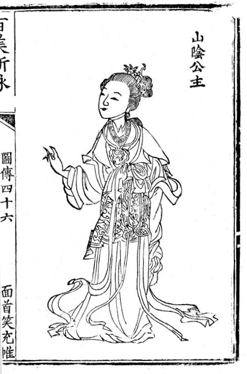 Liu Csuju egy 18. századi ábrázoláson (forrás: Wikipedia)