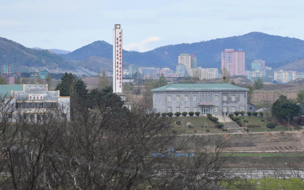 Kidzsong-tong