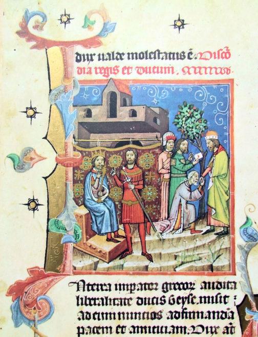 Salamon király és Géza herceg mimatúra