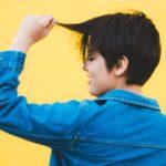 Milyn rövid haj illik kerek archoz?