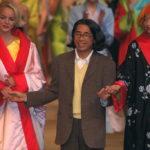 Kenzo 1996-97