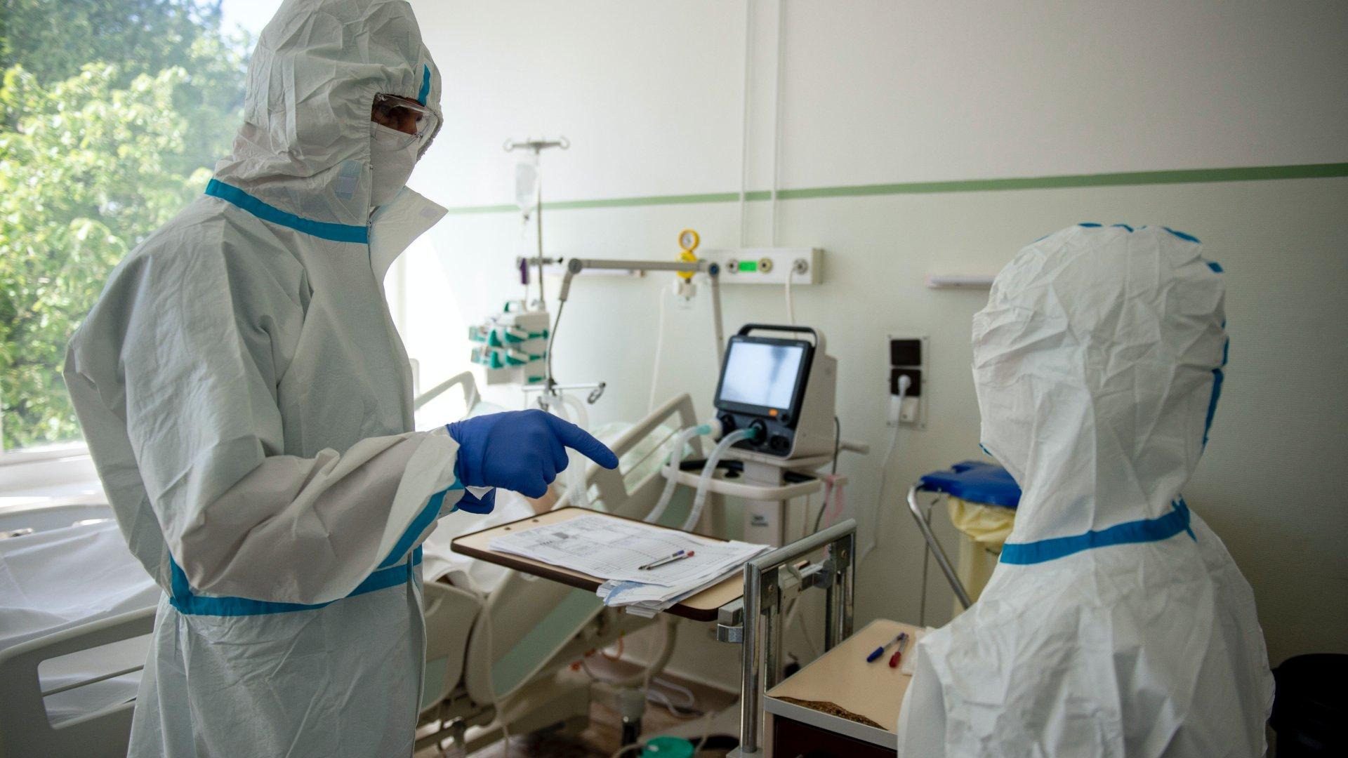 Koronavírus Korányi kórház