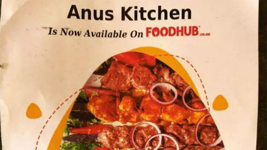 Anus Kitchen