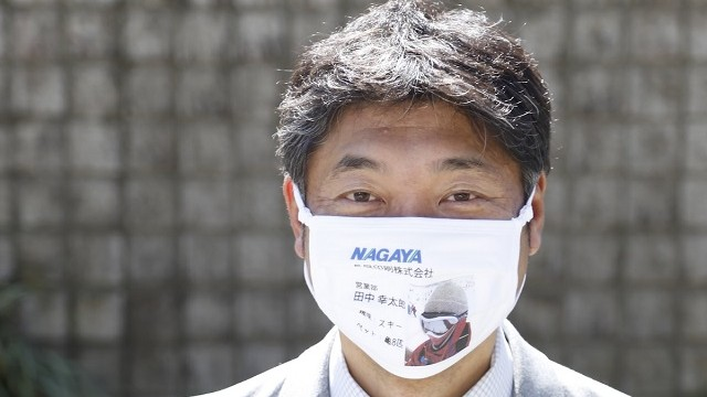 A Nagaya Printing névjegykártyás maszkja