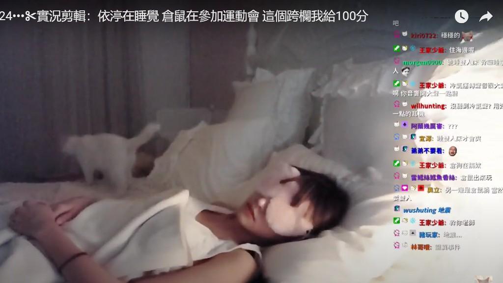 Részlet Wang Yiming élő közvetítéséből