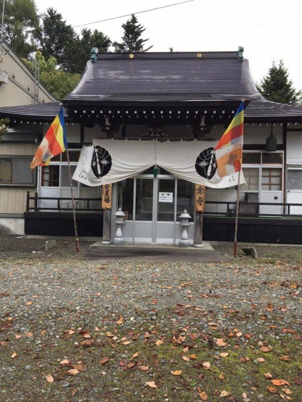 Mannen-ji templom