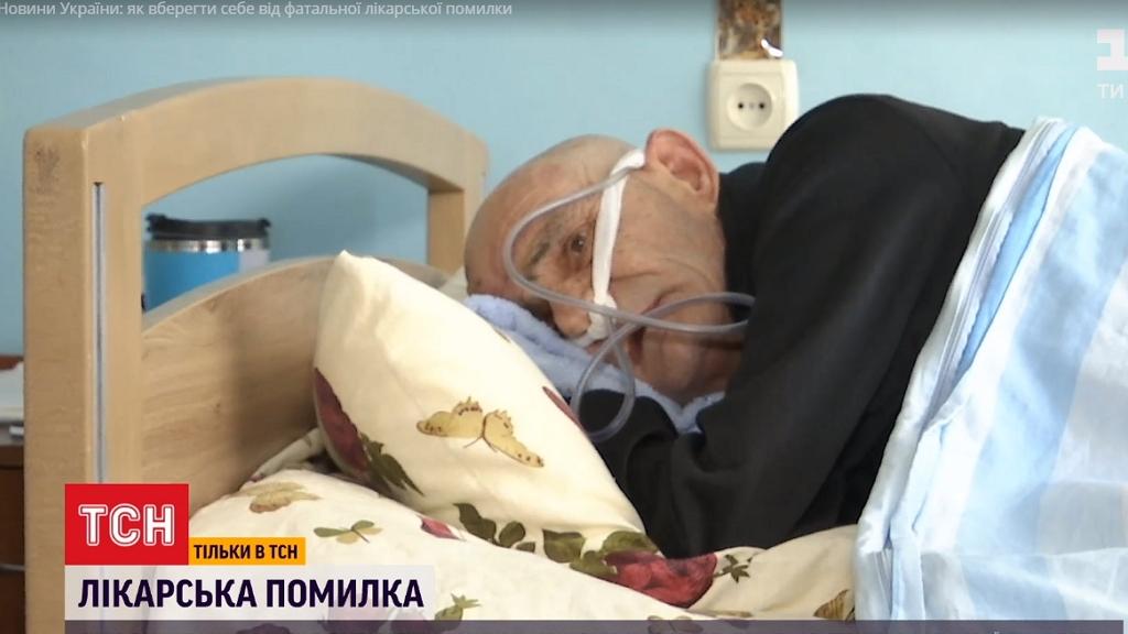 Súlyos orvosi műhiba: Egészséges szemét kioperálták, a daganatot bent hagyták
