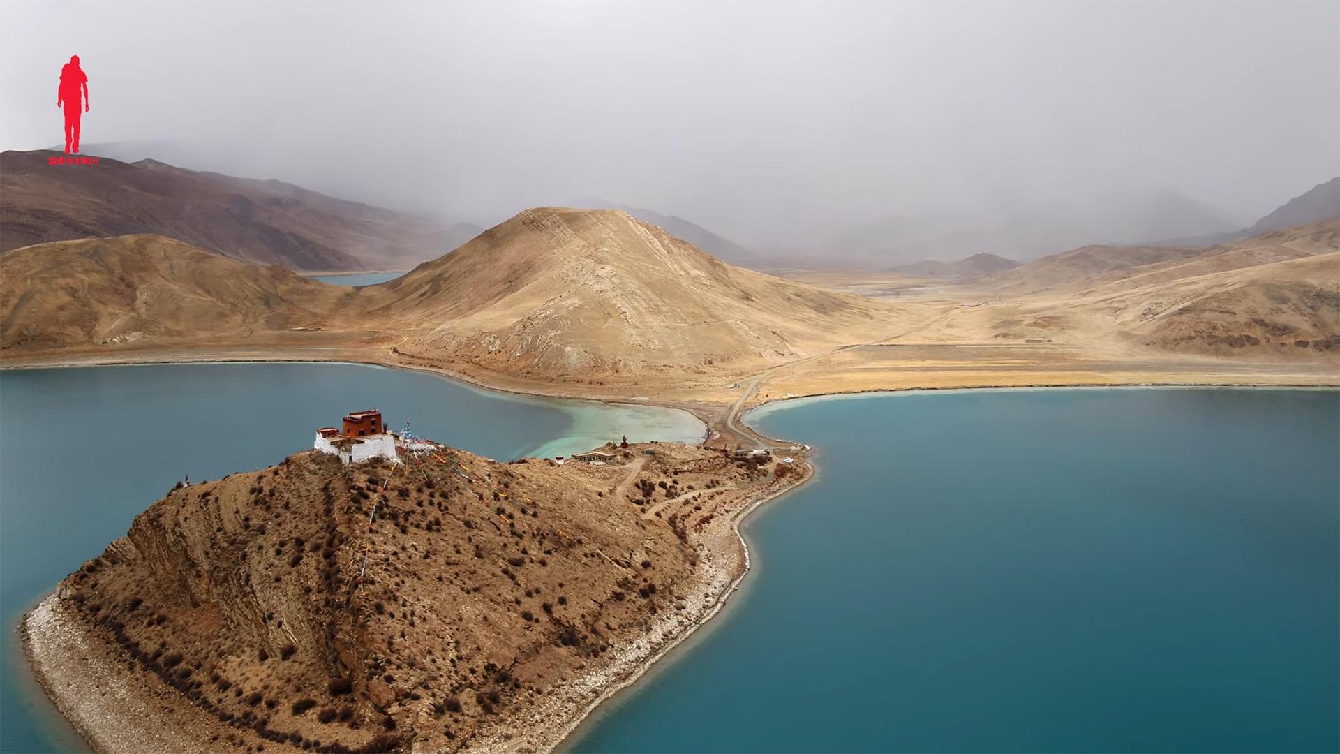 A tibeti Rituo templom