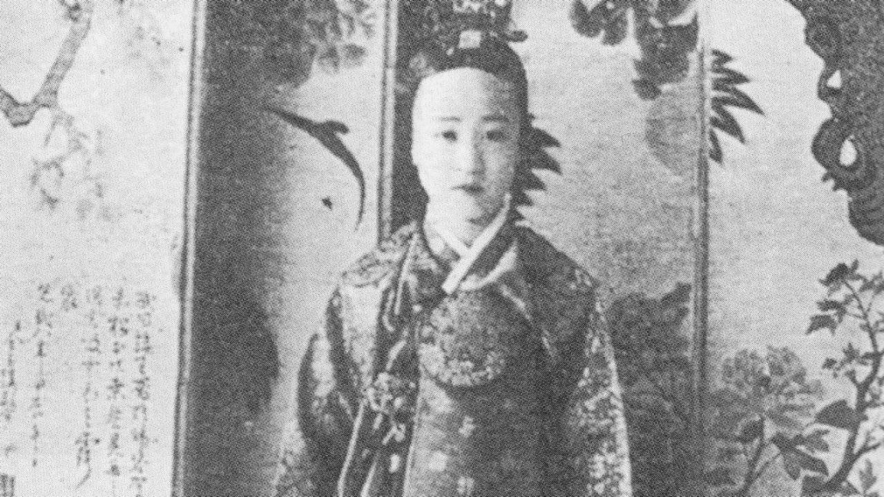 Tokhjehercegnő