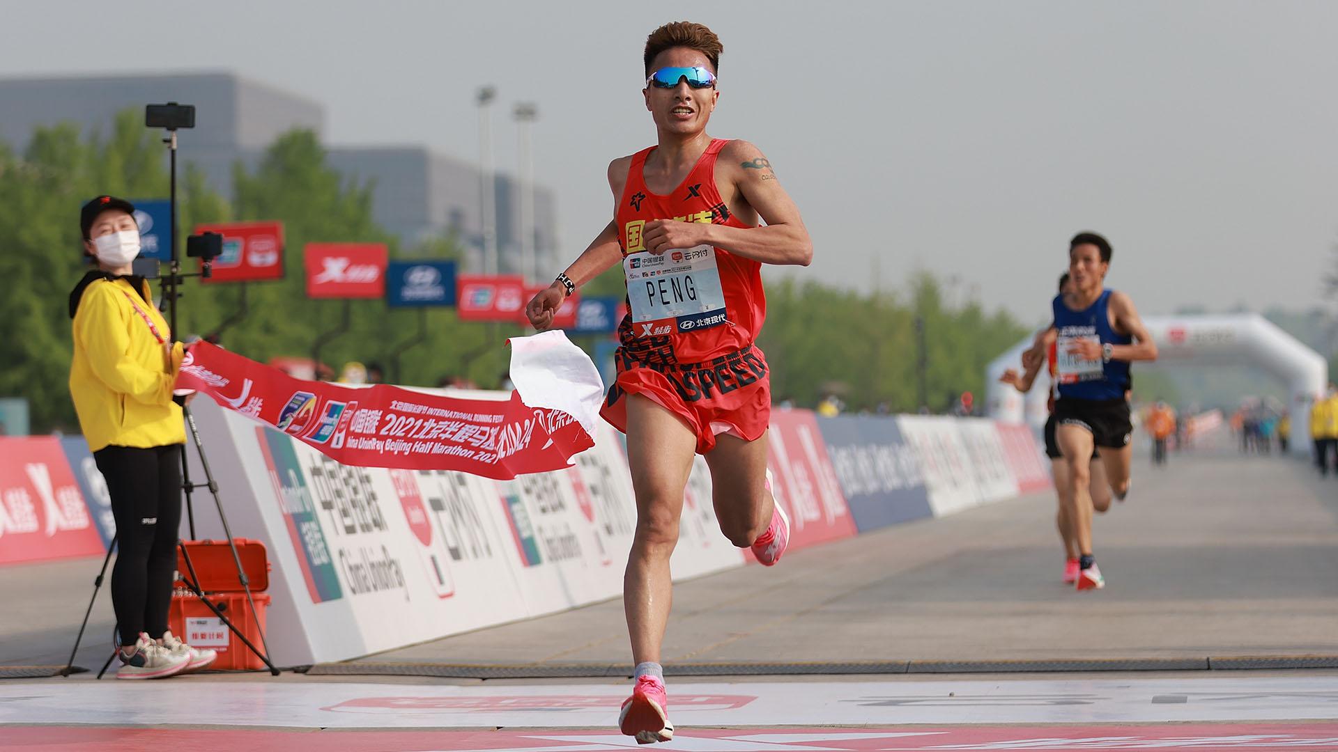 Kína betiltja az ultramaratonokat