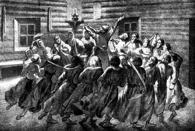 Hliszt szertartás (forrás: Wikipedia)