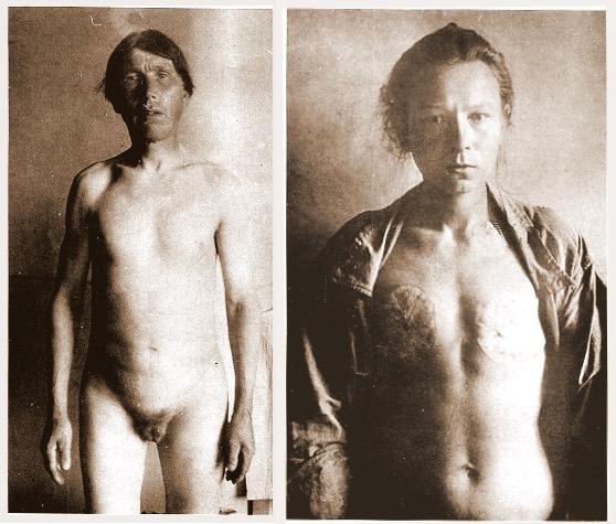 Szkopc férfi és nő - ha minden igaz (fotó: Wikipedia)