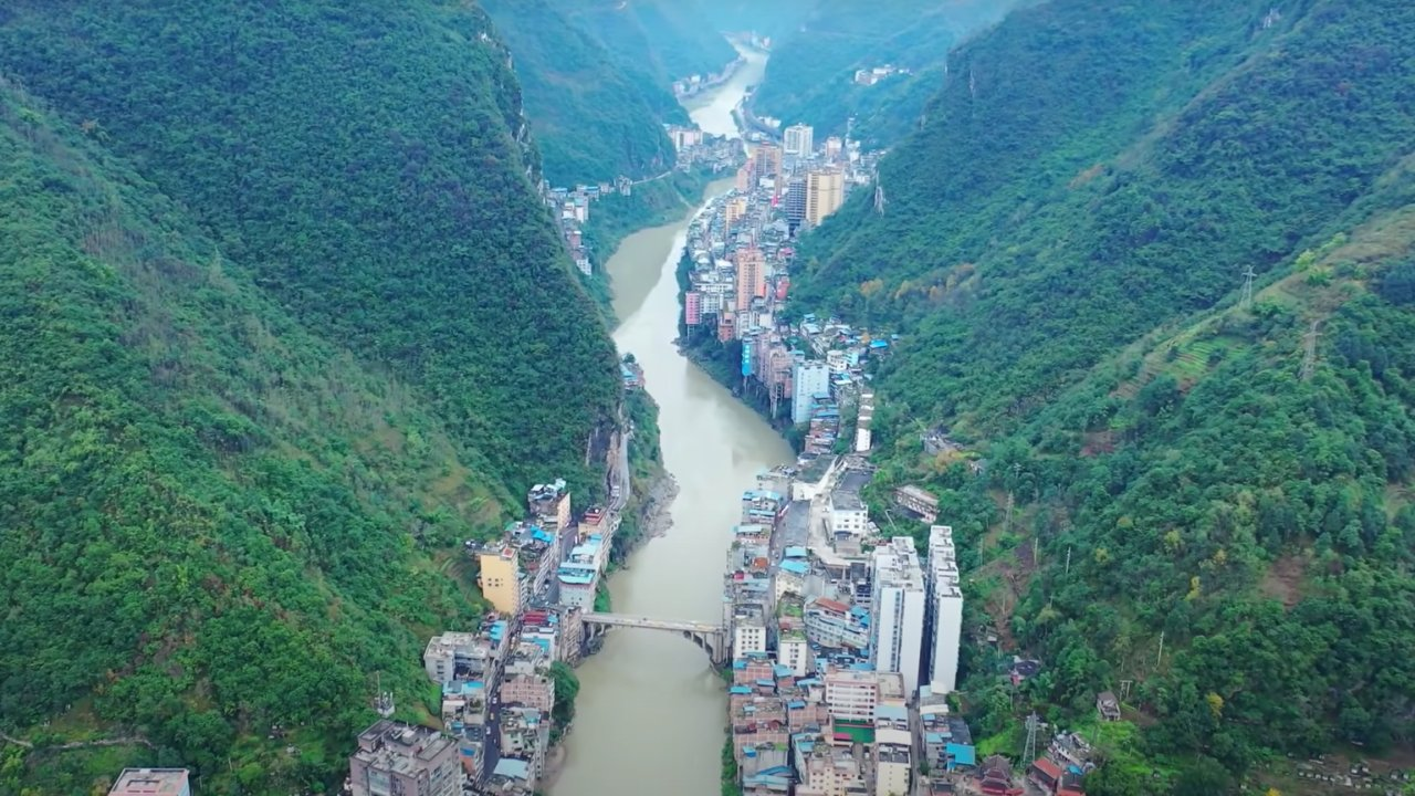 Yanjin, a világ legkeskenyebb városa