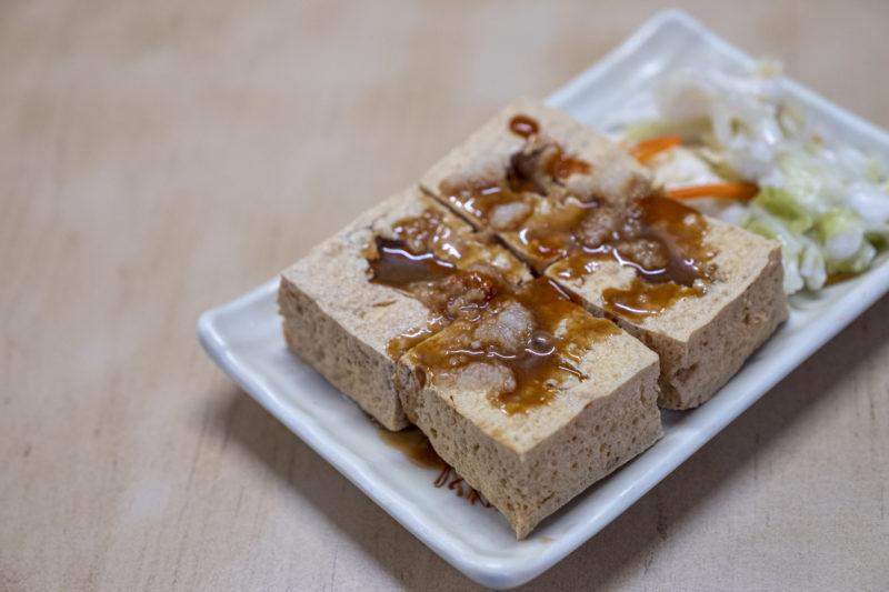 Büdös tofu